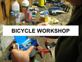 bicycle-workshop_thum.jpg