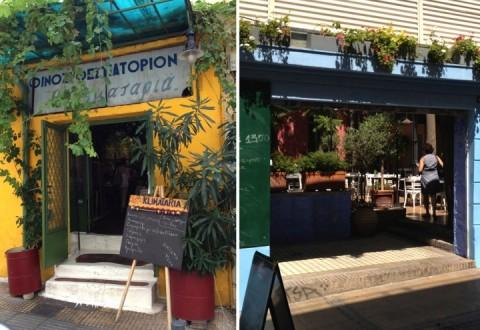 Traditional taverna and quality organic restaurants